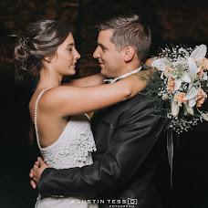 Wedding photographer Agustin Tessio (Tessioagustin). Photo of 13.03.2018