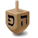 הלוח העברי-לוח שנה,סידור מלא icon