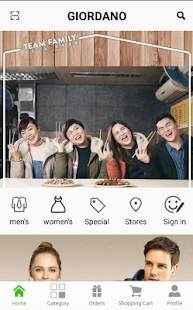 Giordano Global Official App- screenshot thumbnail