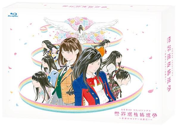 190109 (BDISO) AKB48 53rdシングル 世界選抜総選挙