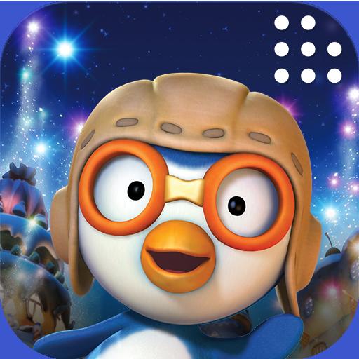 Pororo to the Cookie Castle 教育 App LOGO-APP開箱王