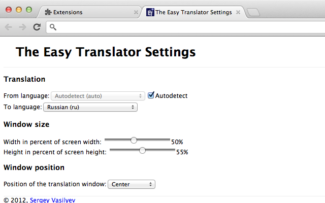 The Easy Translator
