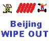 Beijing Wipe Out