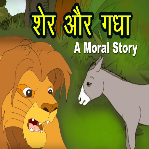 Famous Kids Stories : video stories file APK Free for PC, smart TV Download