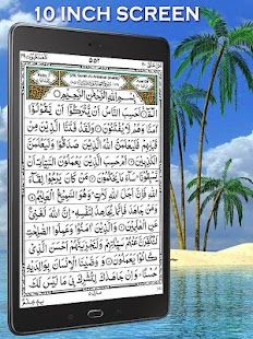 HOLY QURAN (Read Free) Screenshot