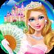 Sweet Magic Princess Royal Spa apk