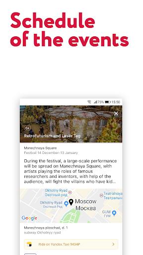 Moscow Seasons 1.41.0-release screenshots 4