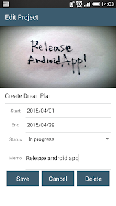 Dream Plan screenshot 3
