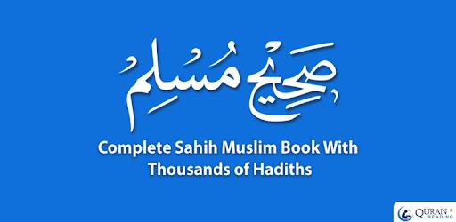 Sahih Muslim In Urdu Complete Pdf