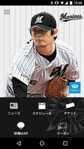 千葉ロッテマリーンズ公式アプリ【Mアプリ】