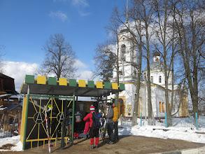 Photo: Остановка в Васильевском и Храм Святителя Василия Великого. 1810 г.