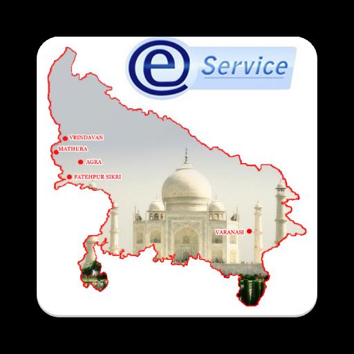 E Services Uttar Pradesh