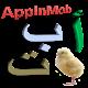 Arabic Alphabets - letters (app)
