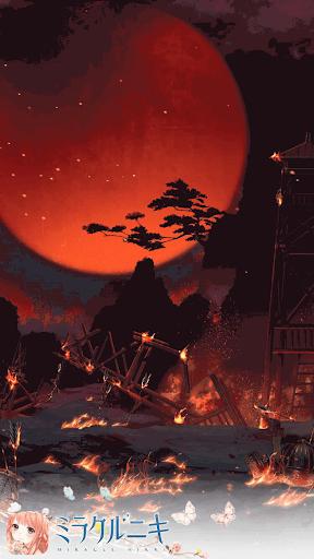 血塗られた古戦場