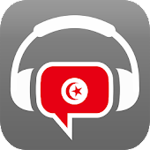 Tunisia Radio Chat