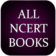 ALL NCERT BOOK - OLD COLLECTION