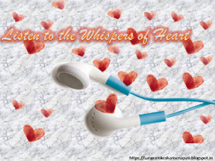 Listen to the Whispers of Heart