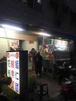 台東鱔魚麵