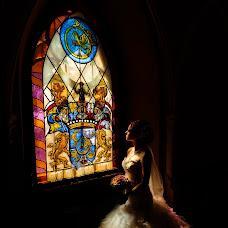 Wedding photographer Fekete Stefan (stefanfekete). Photo of 07.09.2015
