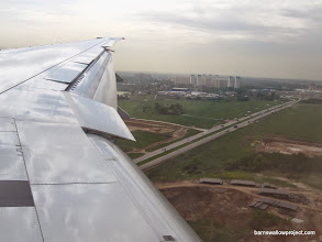 Photo: Landing in Moscow...looks dreary