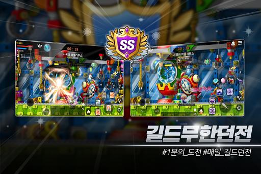uba54uc774ud50cuc2a4ud1a0ub9acM  gameplay   by HackJr.Pw 14