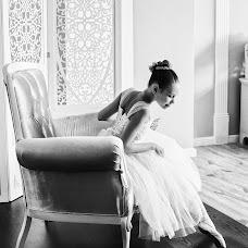 Wedding photographer Anastasiya Kirshina (kirshyna). Photo of 18.02.2017