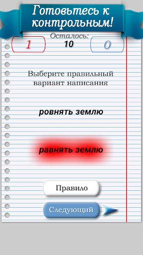 Языковед 2018 - русский язык 이미지[5]