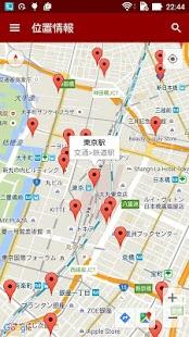 サイクリングマップ-自転車乗りのための地図・位置情報アプリ- - náhled
