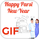 Download Parsi New year GIF 2018 For PC Windows and Mac