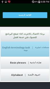 5000 كلمة انجليزية - náhled