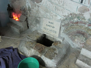 Photo: Household well in old Jerusalem