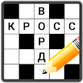 Russian Crosswords download