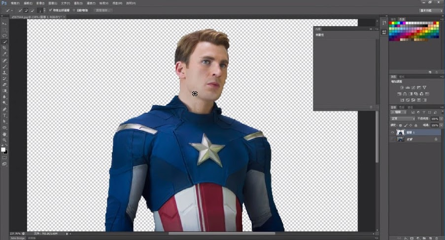 photoshop教學範例影片-快速選取工具去背方式