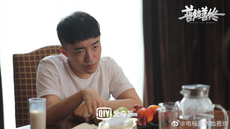 Never Say Never China Web Drama