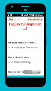 ইংরেজি থেকে বাংলা অনুবাদ - English to Bengali - náhled