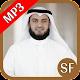 MP3 SURAH OFFLINE Download for PC Windows 10/8/7