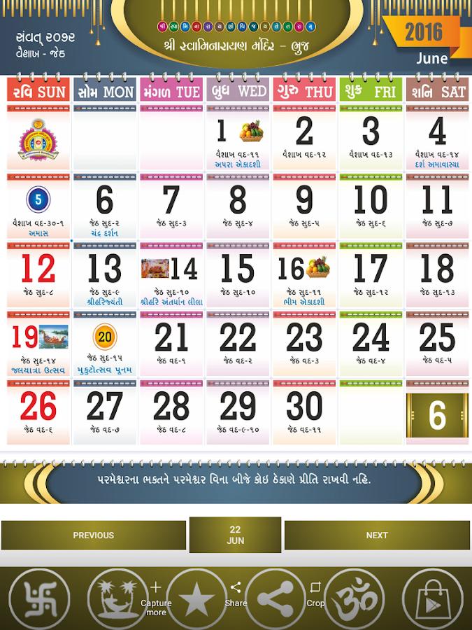 gujarati tithi calendar 2015 pdf