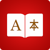 Mandarin Dictionary 📖 English Chinese Translator