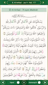 Al Quran Perkata dan Tafsir App-Download APK (com muslim dev