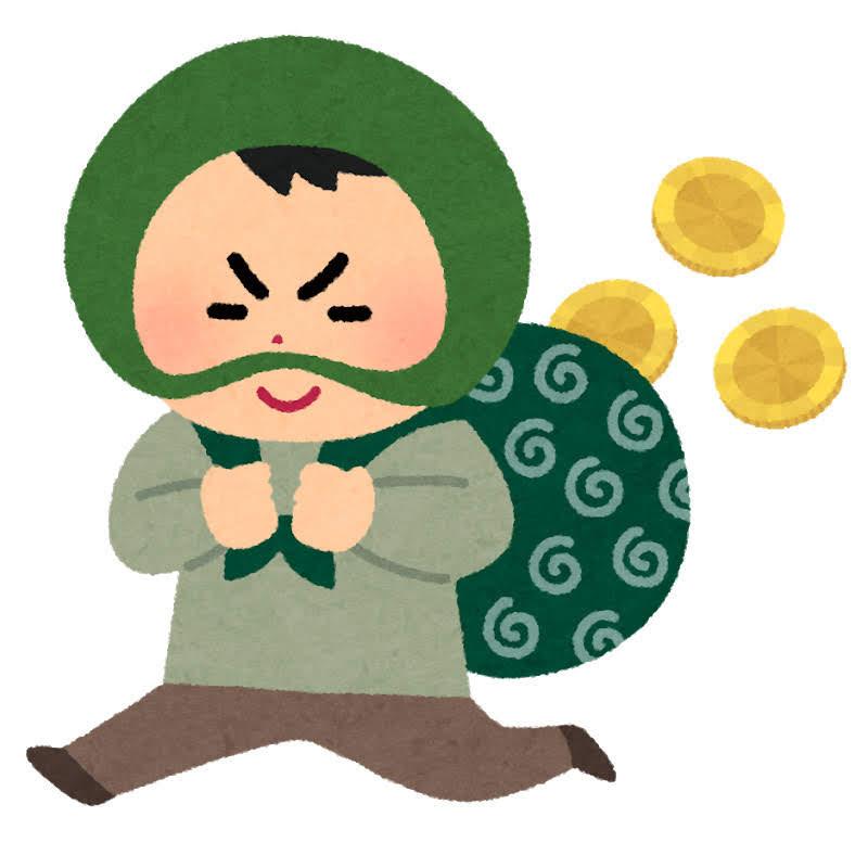 老後資金貯金ナビ(06):目指せ一億円!ビットコイン、一年で8割下 落!でもチャンス?