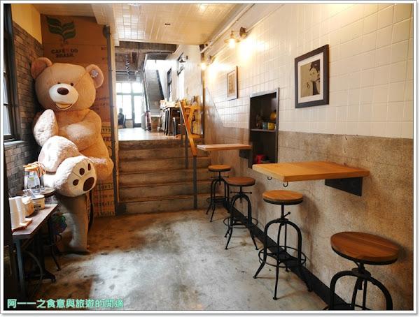 捷運淡水站美食 P Cafe 甜點下午茶/咖啡簡餐~淡水老街來老屋,遠離塵囂/不限時/wifi