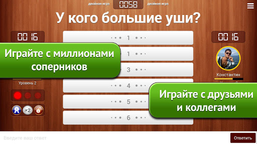 100 u043a 1 - u0432u0438u043au0442u043eu0440u0438u043du0430 u0441 u0434u0440u0443u0437u044cu044fu043cu0438 1.2 screenshots 12