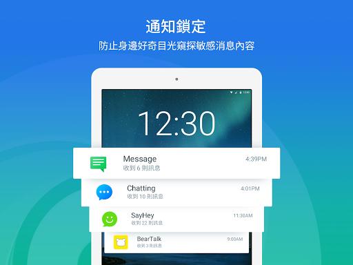 玩免費工具APP 下載IObit Applock - 人臉識別鎖、僞裝鎖 app不用錢 硬是要APP