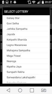Sri Lanka Lottery Results- screenshot thumbnail
