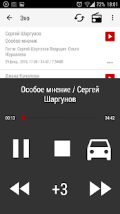 Эхо Москвы - Архив программ- screenshot thumbnail