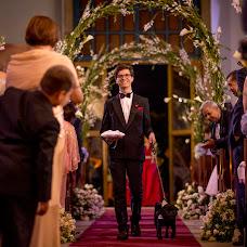 Wedding photographer Edward Eyrich (albumboda). Photo of 03.12.2018