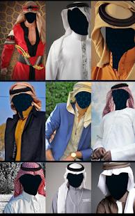 Arab Photo Editor šaty - náhled