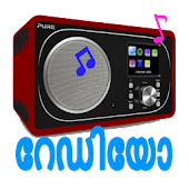 Malayalam Radio HD