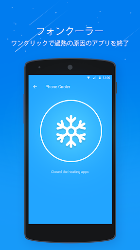 玩免費工具APP|下載エネルギー セーバー app不用錢|硬是要APP