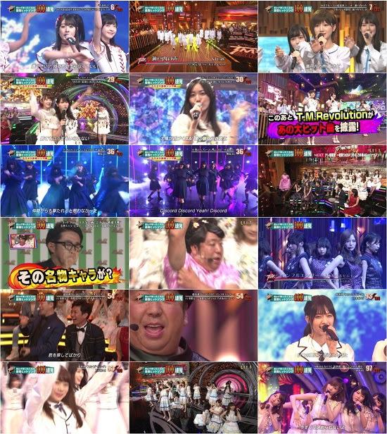 (TV-Music)(1080i) AKB48G 46G – テレ東音楽祭2017 170628